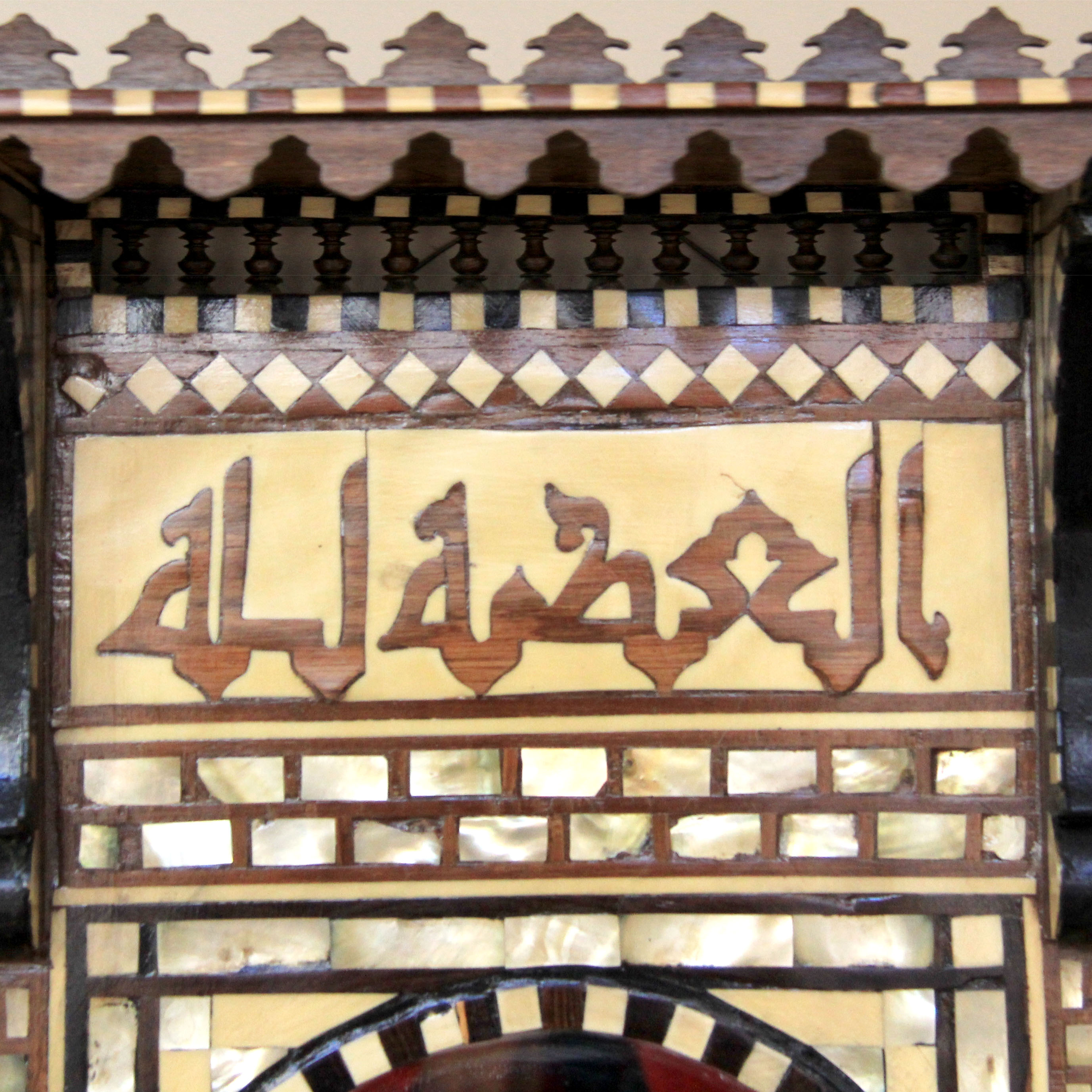 arabicwriting